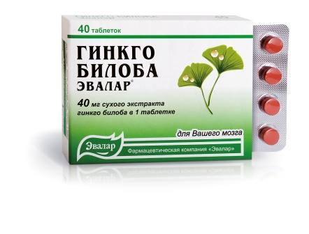 из гингко делают множество препаратов